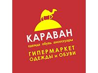 2-5-11-karavan-logo